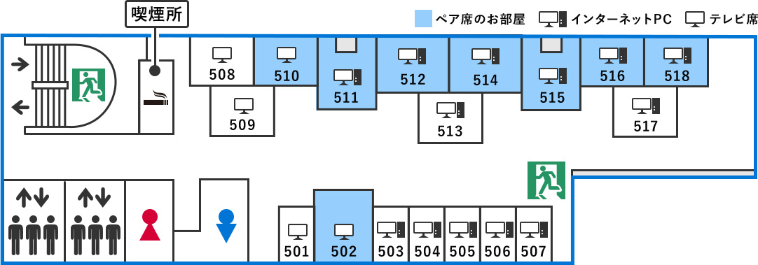 5F グリーン個室ブース(全室禁煙/完全鍵付き個室)