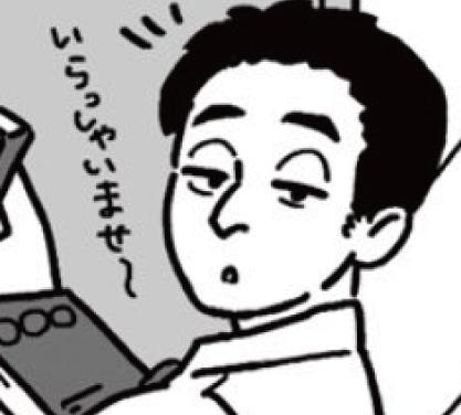 四コマ漫画に出ている佐藤の絵。 マインスペース池袋北口店の実在している店長です★ 趣味はガンプラ製作、釣り、スノボなどなど♪ 良いところ:見た目はイケメン、ちゃんとやるときはやる★ 悪いところ:特になし★ もし暇な時間ができるならばゆっくりお散歩したい派の超マイペース店長です♪